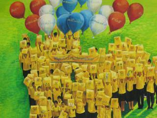 คนไทยสามัคคี มีความสุข รางวัลยอดเยี่ยม ม.4 - ม.6 นายพัลลภ วงศ์วิไลพิสิฐ โรงเรียนพนัสพิทยาคาร ชลบุรี