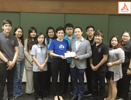 บริษัท ซีฟโก้ จำกัด (มหาชน) ร่วมมอบอนาคตให้กับเด็กไทยที่ขาดโอกาส