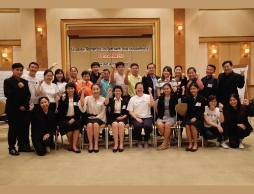 ร้อยพลังการศึกษาชวนครูมาร่วมงาน Teacher Eco-system Workshop